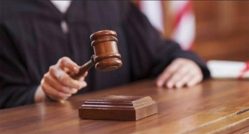 Lee más sobre el artículo Jueces